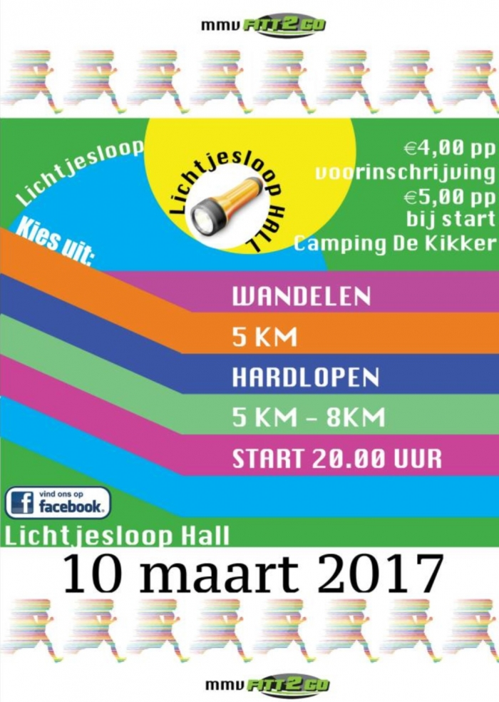 Lichtjesloop Hall 10 maart 2017 20:00h